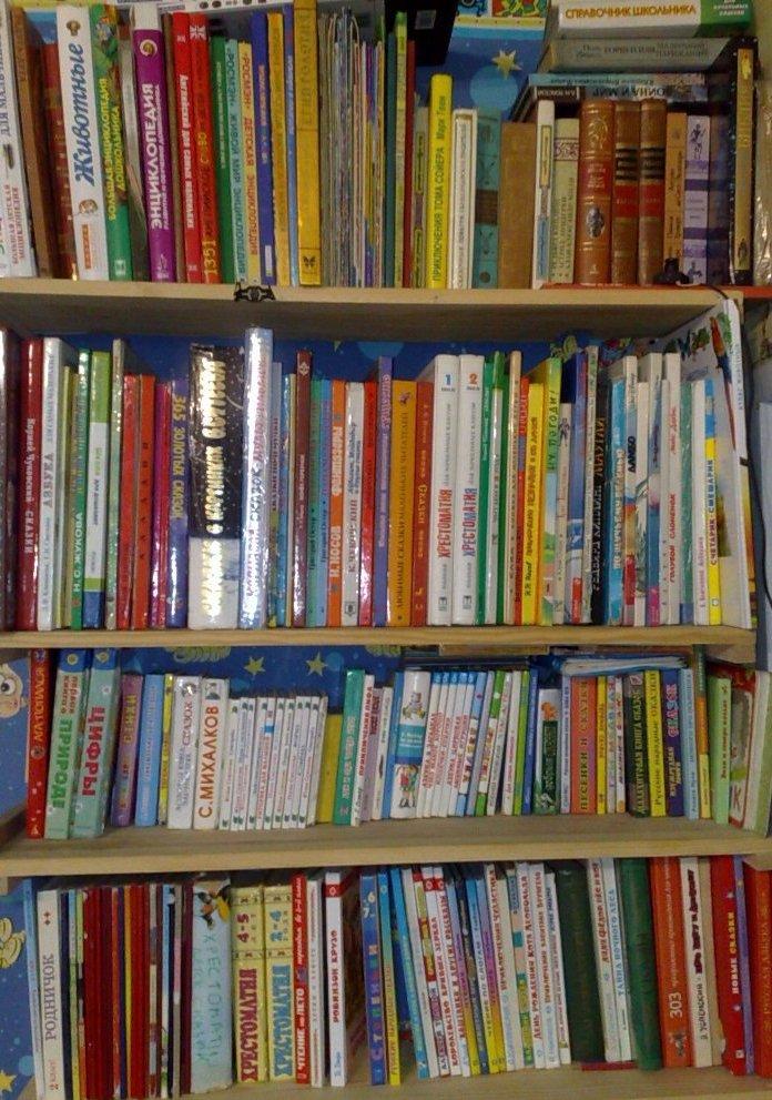 Детские сады вао гугъл - e5